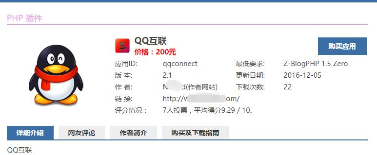 2G}9AQ5RUEP3CIN_G2R1`KL.png